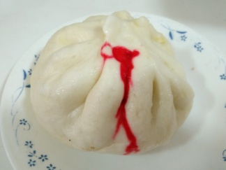 Pork & Egg Steamed Bun